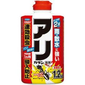 【送料込】フマキラー カダン アリカダン 粉剤 1.2kg ( 花壇 殺虫剤 アリ用 ) ×10点セット まとめ買い特価!ケース販売 ( 4902424433814 )