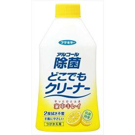 【数量限定】フマキラー アルコール除菌 どこでもクリーナー つけかえ用 300ml (除菌スプレー 詰め替え用)( 4902424433883 )※無くなり次第終了