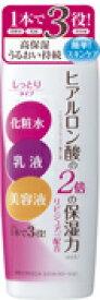 明色化粧品 明色エモリエント エクストラローション しっとり 210ml 本体(リピジュア乳液)( 4902468235009 )