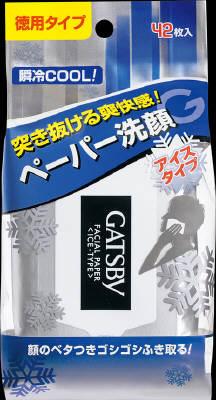 マンダム ギャツビー フェィシャルペーパー アイスタイプ ( 徳用タイプ ) 42枚入 さわやかで心地よいアクアノートの香り メッシュ状大型ペーパー 20X20cm ( 4902806172553 )