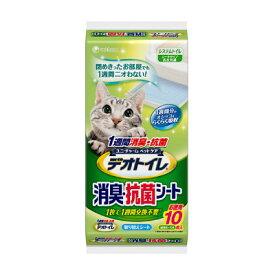 ユニ・チャームペットケア 1週間消臭・抗菌デオトイレ 取りかえ専用 消臭シート 10枚 ( 4520699613443 )