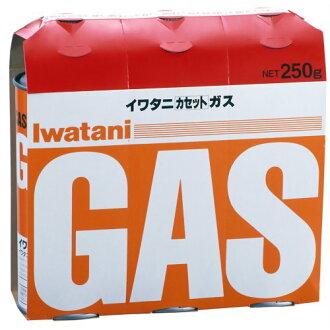 이와타니 산업 이와타니카셋트가스(카셋트 봄베) 오렌지 3개 팩 CB-250-OR사용 가스:LPG 액화 부탄(4901140923838 )