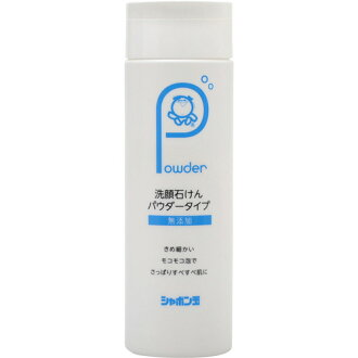 泡沫博尔德县無添加沙波恩球清洗肥皂粉类型 70 g x 3 点设置 (4901797009305)