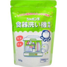 【送料込】シャボン玉石けん シャボン玉 食器洗い機専用洗剤 500g×20点セット ( 4901797031337 )