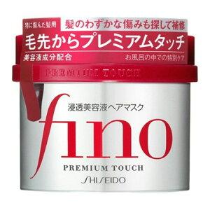 資生堂 フィーノ fino プレミアムタッチ 浸透美容液ヘアマスク 230g(洗い流すトリートメント) 上品で心地良いグレースフローラルの香り(4901872837144)