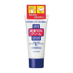資生堂尿素10%奶油60g非正規醫藥品透明質酸&角鯊烯配合(皮膚粗糙、乾燥肌膚對策)(4901872883172)※1位最大1分限度