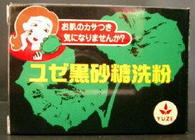 ユゼ 黒砂糖洗粉 75g ( 黒砂糖、はちみつ、天然植物抽出成分配合の固形洗顔石けん ) ( 4903075100117 )