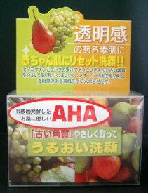ユゼ リセット洗顔石けん100g ソフトピーリング石けん ( フルーツ酸石鹸 ) ( 4903075274009 )