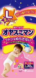 【令和・新春セール2/17】ユニ・チャーム オヤスミマン 女の子用 L 30枚 ( 4903111117772 )