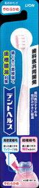 ライオン デントヘルス ハブラシ やわらかめ ( 歯槽膿漏対策歯ブラシ ) ( 4903301176602 )