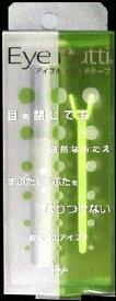 イミュ オペラ アイプチリキッドテープN ( 二重まぶた化粧品 ) ( 4903335696107 )