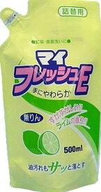 【令和・早い者勝ちセール】ロケット石鹸 マイフレッシュ 詰替用 500ml 食器用洗剤 すがすがしいライムの香り( 4903367090010 )