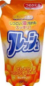 【令和・早い者勝ちセール】ロケット石鹸 オレンジフレッシュ オレンジオイル配合 詰替用 500ml ( 4903367090782 )