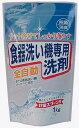 【送料無料】ロケット石鹸 全自動食器洗い機専用洗剤 1kg×12点セット まとめ買い特価! 液性:弱アルカリ性 ※全…