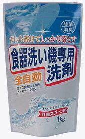 ロケット石鹸 全自動食器洗い機専用洗剤 1kg 液性:弱アルカリ性 ※全メーカーの粉末洗剤供給タイプ食器洗い機に対応 ( 4903367301338 )