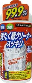 ロケット石鹸 洗たく槽クリーナー スッキリ 550g 塩素系液体タイプ 液性:アルカリ性 ( 格安洗濯槽クリーナー ) ( 4903367303394 )