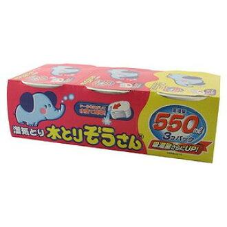 缺少岡本水tori 大象 550 毫升 × 3-包 x 10 點消除加濕器為壁櫥 * 水鳥大象系列賣方 ★ 一起買偉大的交易 ! (4904637999804)