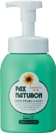 【令和・ステイホームSALE】太陽油脂 パックスナチュロン シャンプー 500ml 本体 ( 石鹸シャンプー ) シトラスフローラルの香り ( PAX NATURON ) ( 4904735055136 )