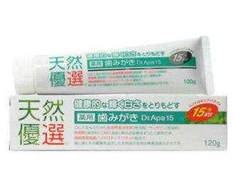 宇部興產材料醫生 AP 藥用牙膏 120 克自然的絕佳選擇 Dr.Apa15 醫藥產品 (牙膏牙膏粉) (4950367070719)