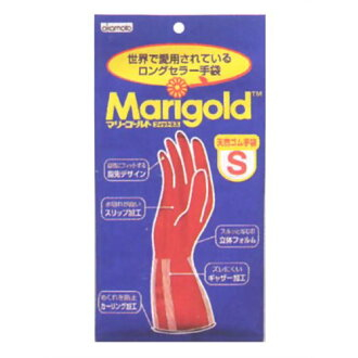 Okamoto Marigold fitness S (gloves rubber gloves for the kitchen) (4970520416109) ※Up to one point of limit of one
