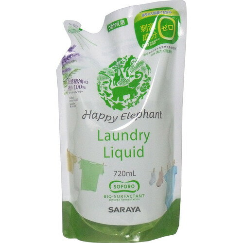 サラヤ ハッピーエレファント 液体洗たく用洗剤 つめかえ用 720ml ( 洗濯洗剤 詰替 ) ( 4973512260339 )
