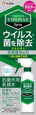 【住友化学】ウィズット ウィルナックス スプレー 300ml ウイルス99.9%除去 ( 4975292800200 )
