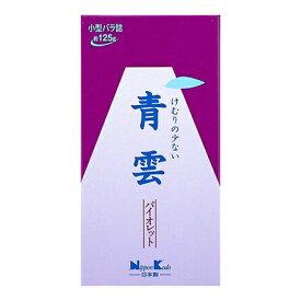 日本香堂 お線香 「 青雲バイオレット 小型バラ詰 」(4902125249110)