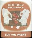 【まとめ買い×6】日本香堂 カフェタイム インセンス のんびり気分に コーン10個入 ×6点セット(4902125333017)