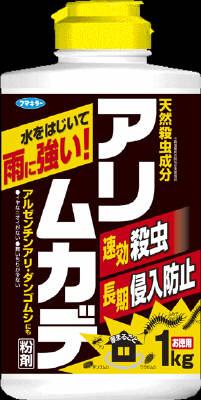 フマキラーアリ・ムカデ粉剤1kg粉剤本体(不快害虫忌避剤殺虫剤虫除け退治)(4902424432695)