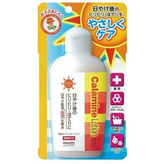 명색 화장품 명색 카라민로션 의약 부외품 155 ml Calamine MEISHOKU×3점 세트( 4902468113918 )
