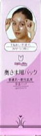 【送料無料・まとめ買い×5】明色化粧品 明色90 奥様用パック 110G×5点セット ( 4902468115172 )
