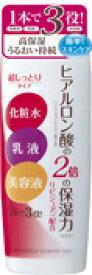 明色化粧品 明色エモリエント エクストラローション 超しっとり 210ml ( 4902468235016 )