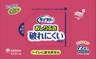 유 니/참 생명주 리 잎사귀 찢어짐 유형 72 매입 × 12 점 세트 대량 구매 특가! 케이스 판매 (4903111404544)