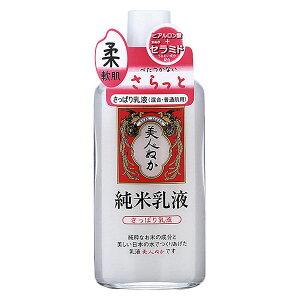 【送料込】リアル 美人ぬか 純米 乳液 130ml ライトな使い心地×24点セット まとめ買い特価!ケース販売 ( 4903432710348 )