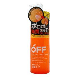 コスメテックスローランド 柑橘王子 フェイシャルピーリングジェルN アロマオレンジの香り 200ml ( 4936201055272 )