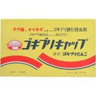 タニサケ 바퀴벌레 뚜껑 30 개입 (붕 산 농약) 방제 용의 약 부 외 품 (4962431000300)