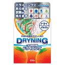 UYEKI つけおき洗剤 ドライニング 300g ( 衣類用洗剤 ) ( 4968909055308 )