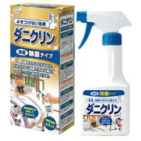 UYEKI ダニクリン 除菌タイプ 本体 250ml スプレータイプのダニ忌避剤 約1ヶ月効果が持続 ( 4968909061200 )