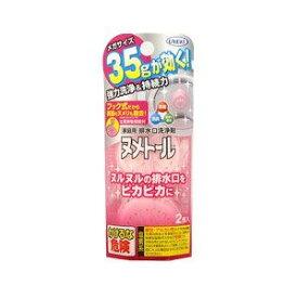 UYEKI ヌメトール 35g*2個入り ヌルヌルの排水口をピカピカに ( キッチン用洗剤 ) ( 4968909155770 )