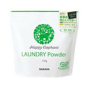 サラヤ ハッピーエレファント 洗たくパウダー 720g 漂白剤、蛍光剤、着色料、香料無添加 ( 粉末洗剤 衣類用 ) ( 4973512260223 )