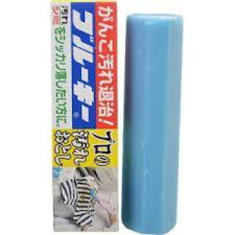 Brooke BlueKey Japanese Pro dirt hell 100 g SOAP (for washing clothing pieces) (4976589621317)
