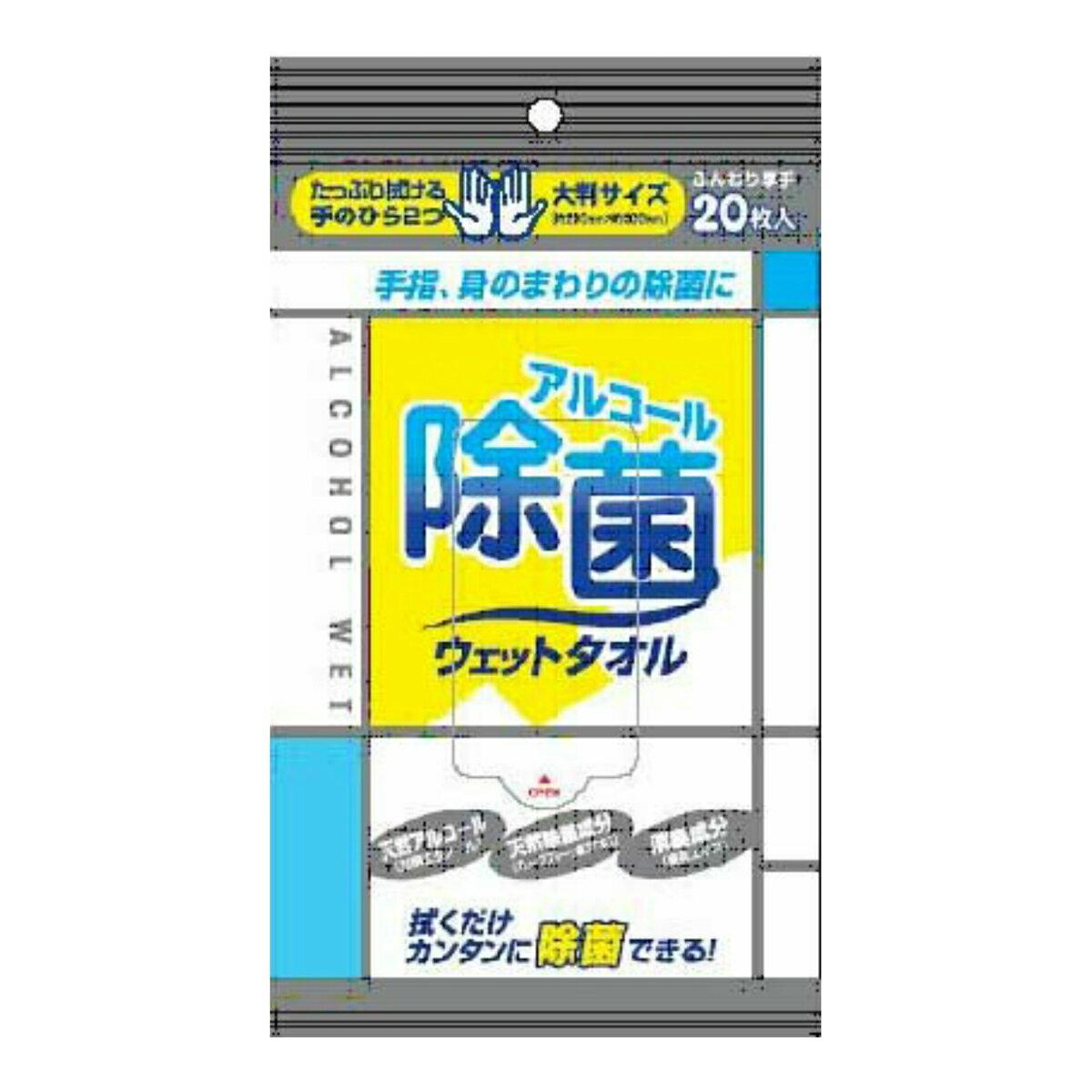 【108個で送料無料】服部製紙 アルコール配合 除菌 ウェットティッシュ 20枚 ×108点セット ( 4976861002940 )