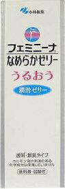 小林製薬 フェミニーナ なめらかゼリー 50g 女性のための潤滑剤 ( 4987072009680 )