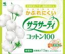 小林製薬 サラサーティコットン100 お徳用 112枚 ( 生理用品 おりものシート パンティライナー ) ( 4987072009741 )