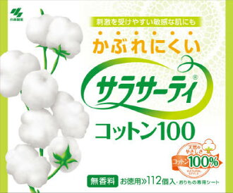 Kobayashi pharmaceutical sarasarty cotton 100 economical 112 pieces (sanitary equipment discharge sheet panty liners) (4987072009741)
