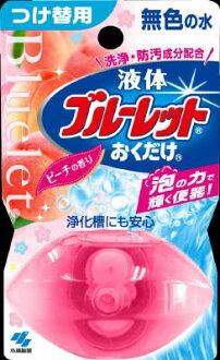 코바야시 제약 액체 블루 렛 둘 뿐(만큼) 피치의 향기 무색의 물청구서체용(화장실용 세제)( 4987072013335 )※한 분 최대 1점 한정