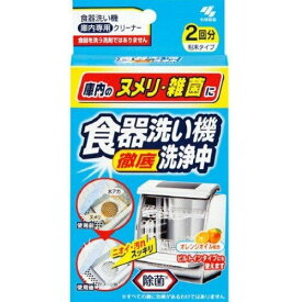 【10点セットで送料無料】小林製薬 食器洗い機洗浄中×10点セット ★まとめ買い特価! ( 4987072073988 )