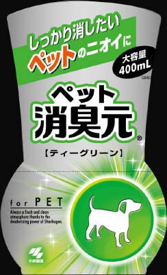 小林製薬 消臭元 ペット用 ティーグリーン 400ml ( ペット用消臭用品 ) ( 4987072078266 )