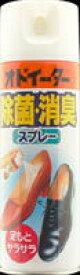 小林製薬 オドイーター除菌・消臭スプレー 180ml ( 靴の消臭剤 ) ( 4987072690000 )
