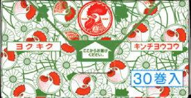 大日本除虫菊 金鳥の渦巻 K 30巻入 ( 紙函 ) ( 蚊取り線香 ) ( 4987115000346 )